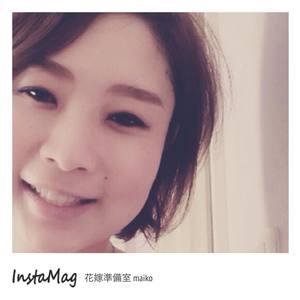 キュレーター花嫁準備室 maikoの紹介画像