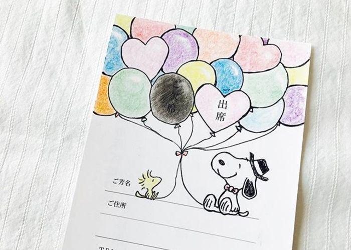 ほっこり可愛い♡貰ったら癒されるスヌーピーの「招待状返信はがき」特集♩