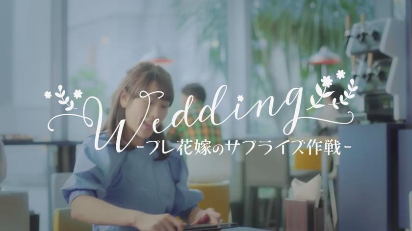 何個共感する??プレ花嫁のあるあるを詰め込んだ動画がおもしろい♡にて紹介している画像