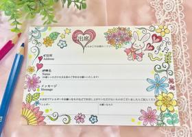可愛いアイデア満載♡結婚式の招待状の「返信葉書アート」18選!