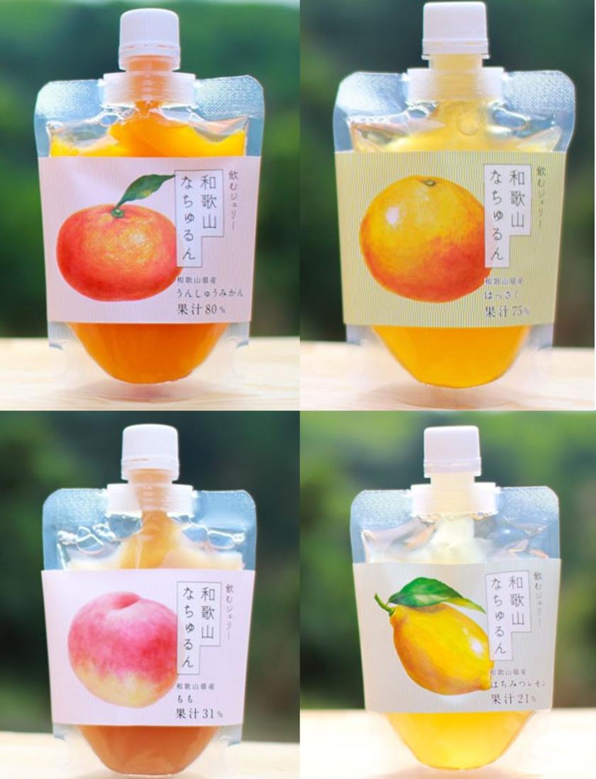 ちゅるるん食感♡果汁たっぷりの飲むジェリー『和歌山なちゅるん』をプチギフトにしたら喜ばれそう!にて紹介している画像