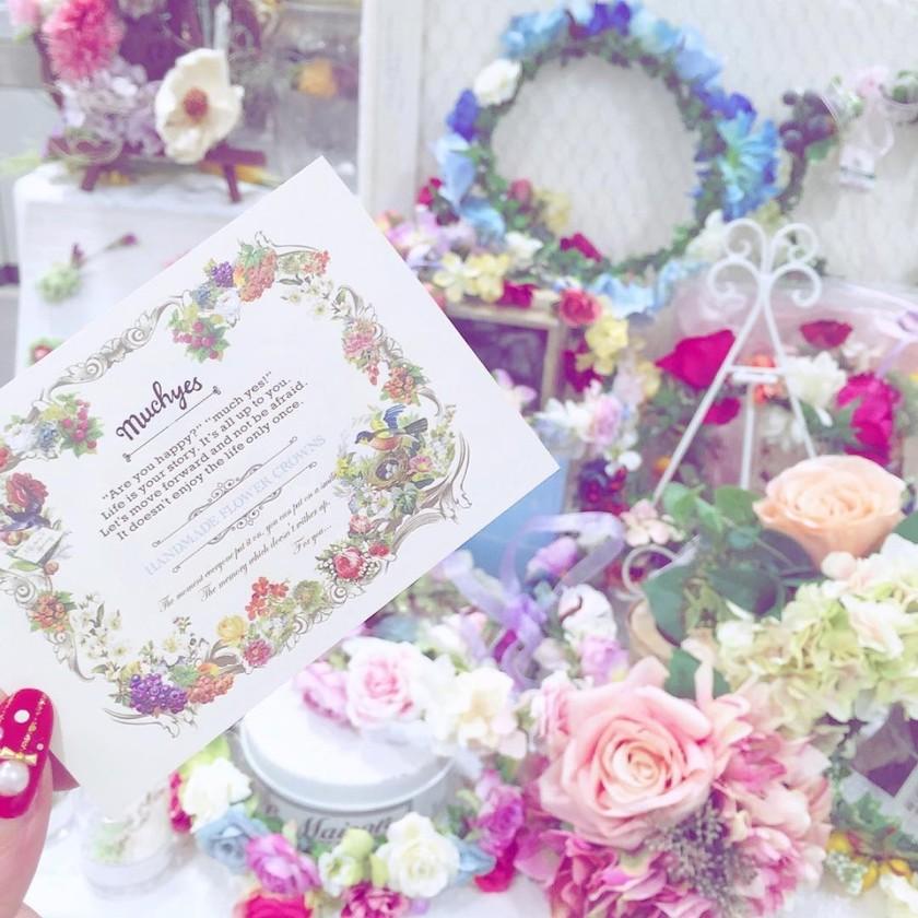 GW中に巡りたい♡結婚式DIYの材料が買える『人気問屋さん』まとめ*にて紹介している画像