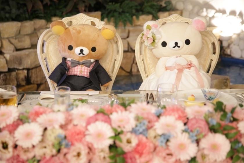 ほっこり愛らしいキャラクター♡〔リラックマ〕をテーマにした結婚式が可愛すぎる*にて紹介している画像