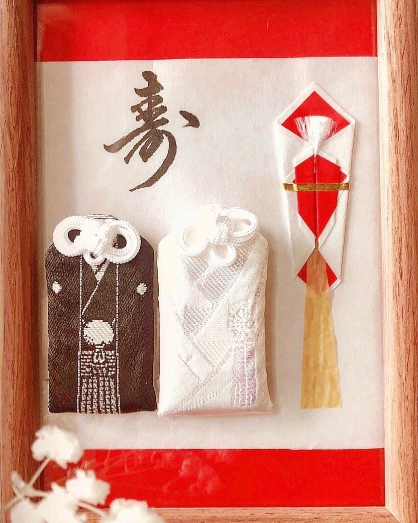 神社まで行くのって意外と大変...!可愛い夫婦守りの「郵送請求」をお願いできる神社はここです♡にて紹介している画像