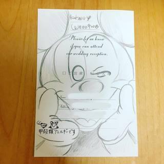 不器用でもOKだから真似してみよう♡花嫁に喜んでもらえる招待状の返信アートはこんなの!の画像