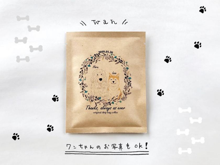 無料で描いてもらえる♩1袋150円で作れる【似顔絵コーヒー】がお得すぎる♡にて紹介している画像