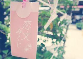 今日、行ける縁結び神社はここ♩飯田橋にある『東京大神宮』は、東京の伊勢神宮とも呼ばれ、恋のパワースポットとして大人気の場所です♡