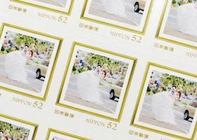 郵便局HPから注文できる!前撮り写真を切手に出来ちゃう『オリジナル切手』が最高に可愛い♡